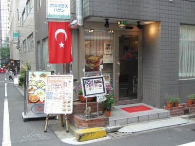 2009_06180085